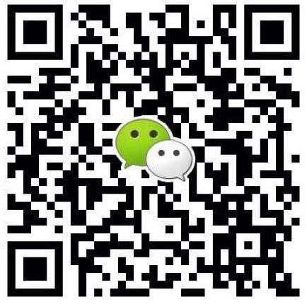 客户服务微信号二维码